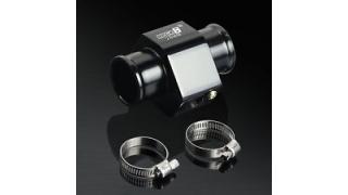 28 mm utv Vattentemp adapter för givare. (Svart)