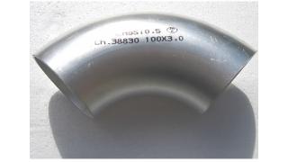 100x3 Aluminium rörböj