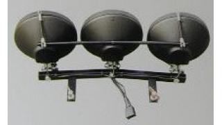 MB E-klass 95-99 Extraljusfäste för 3 lysen kompl med kabelsats
