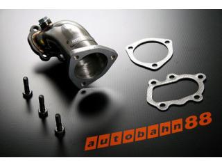 Nissan 200SX S13 CA18DET Downpipe