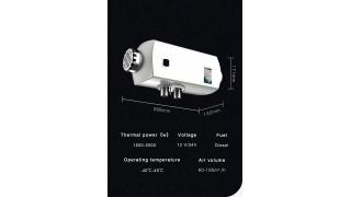 FDIK Diesel Heater 12V Aluminum hölje5KW