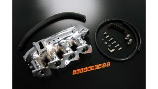 Plenumkammare Nissan 200sx s13 med SR20DET