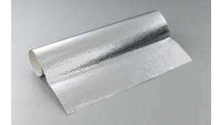 Värmeduk 91x142cm