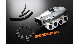 Plenumkammare Nissan 200sx S14 / S15