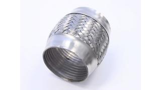 """Flexrör interlock 76mm 3"""" Längd 100mm"""