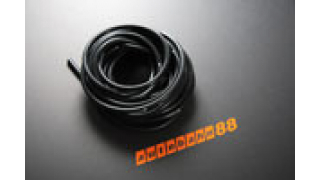 3mm Siliconslang Svart