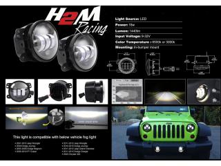 Dimljus LED Jeep Wrangler mfl