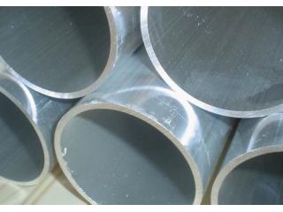 Aluminiumrör 76x3