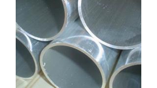 Aluminiumrör 45x3