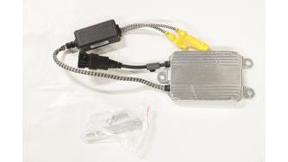 12V 100W (75W uppmätt effekt) Slim Xenon Ballast