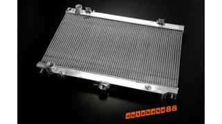 Racing Kylare för Nissan Skyline R33 40mm