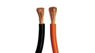20mm² Strömkabel Orange - GAS