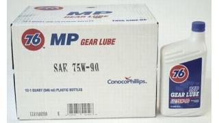 76 MP Gear Lube 75W/90